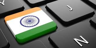 Personal Data Sharing & Protection: Strategic relevance from India's context